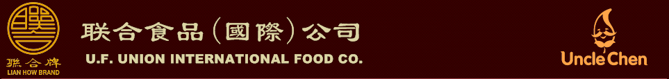 U.F Union International Food Co.