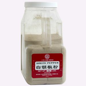 白胡椒粉 White Pepper Powder