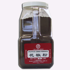 花椒粉 Peppercorn Powder